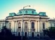 Alma Mater University Sofia Bulgarije 2021.jpg