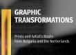 Graphic Transformations.jpg